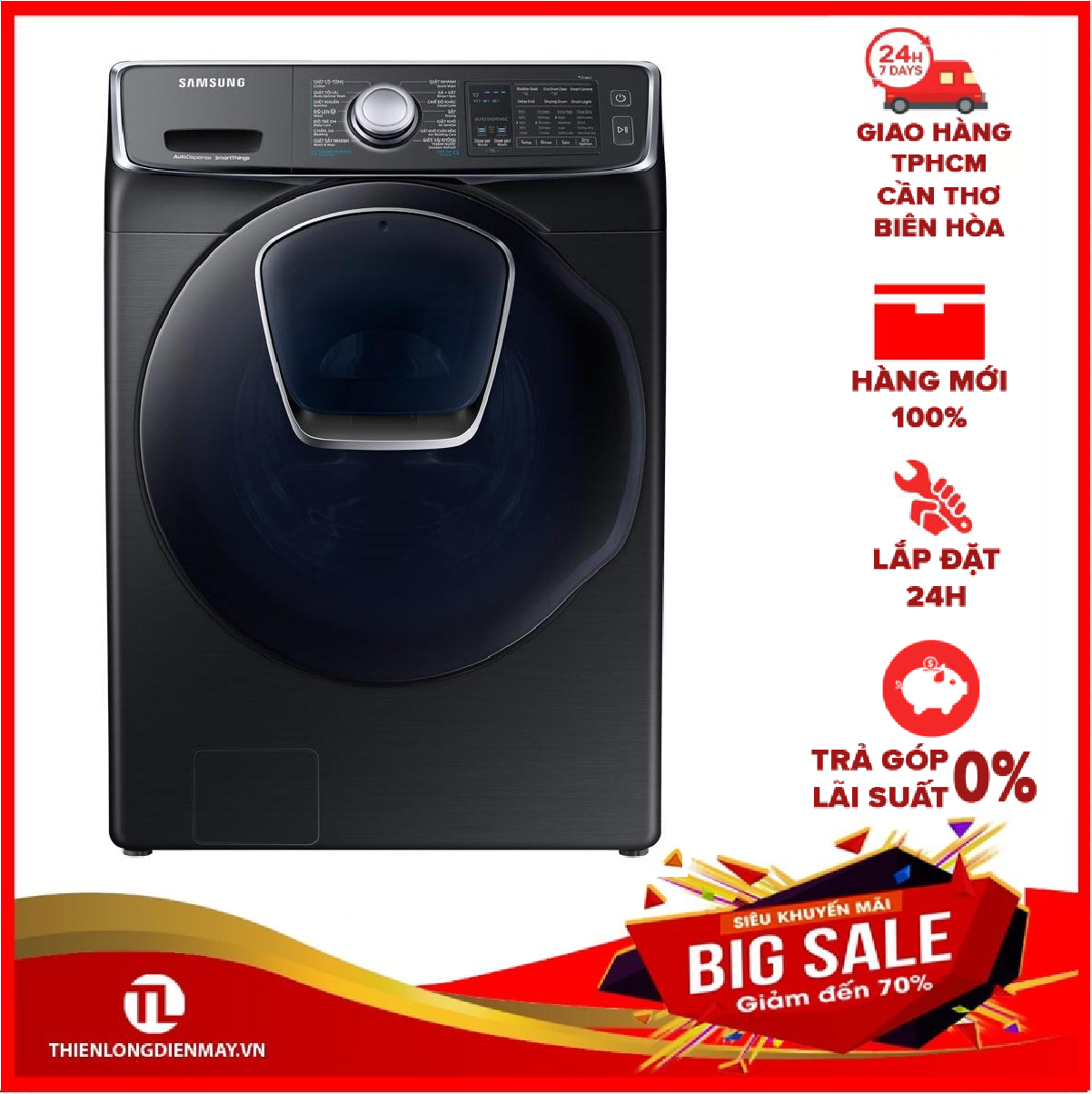 [THU THẬP VOUCHER 1.000K TỪ LZD] Máy giặt sấy Samsung Add Wash Inverter 19 kg WD19N8750KV/SV