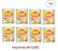 Thùng 12 lon Sữa Morinaga Số 2 Chilmil Nhật Bản 320g hàng tách đai date T02/2022