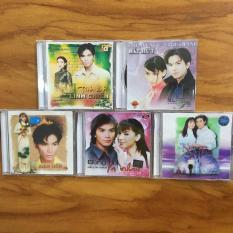 Bộ 5 CD Đĩa Nhạc Mạnh Quỳnh – Phi Nhung chọn lọc