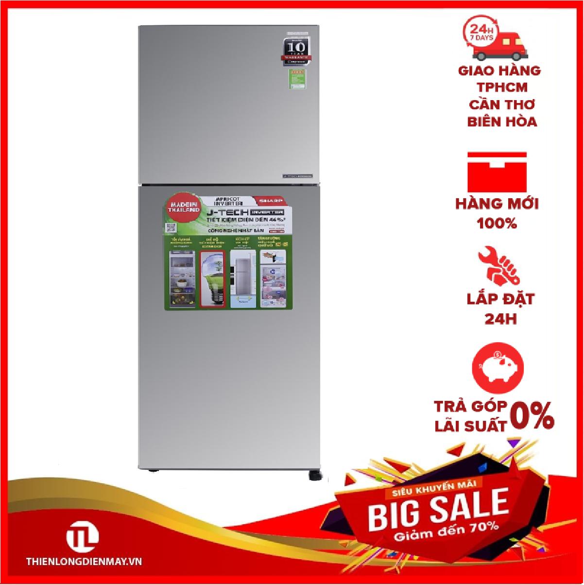 Tủ lạnh Sharp SJ-X251E-SL 241 lít Inverter
