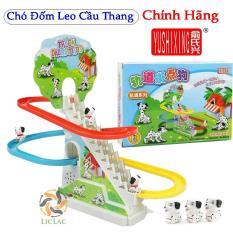 Bộ đồ chơi Chó Đốm Leo Cầu Thang cho bé – Đồ chơi Tàu Lượn leo cầu thang – Đồ chơi đường đua tàu lượn