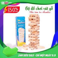 Bộ đồ chơi rút gỗ trò chơi trí tuệ dành cho bé – Bộ đồ chơi rút gỗ Wiss Toy 54 thanh kèm 4 con súc sắc- Đồ chơi rút gỗ 54 thanh kiểu Nhật thông minh cho trẻ sáng tạo Tmark