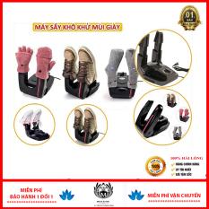 Máy Sấy- Máy Sấy Giày Cao Cấp Làm Khô Giày,Tất Siêu Nhanh- Khử Mùi Hôi,Vi Khuẩn Trên Giày Của Bạn