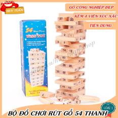 Trò chơi rút gỗ 54 thanh X-1, Đồ chơi rút gỗ 54 thanh kèm 4 viên xúc xắc Huy Tuấn