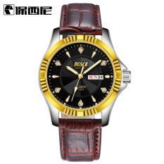 Đồng hồ nam thể thao BOSCK 3021 dây da 2 lịch cao cấp