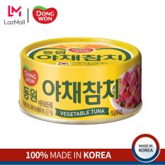Cá Ngừ Đóng Hộp Dongwon Kèm Rau Củ 150g