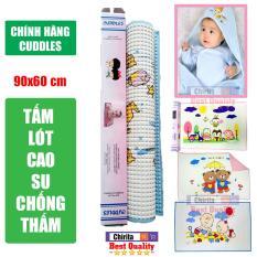Nệm Cao Su Non 100% Cho Bé LOẠI TỐT – Miếng Lót Sơ Sinh CUDDLES Cao Cấp Cho trẻ sơ sinh – Tấm lót chống thấm cho bé