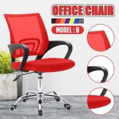 BG – Ghế lưới chân xoay văn phòng – Mẫu B(Đỏ)