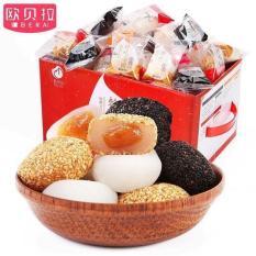 Bánh Mochi