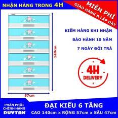 Tủ nhựa Duy Tân Đại Kiểu 6 tầng – chất liệu nhựa PP/ABS, kiểu dáng hiện đại, thiết kế tiện lợi, kích thước 57 x 47 x 140cm – Họa tiết ngẫu nhiên