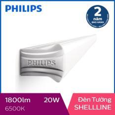 Đèn tường Philips LED Shellline 31172 20W 6500K (Ánh sáng trắng)