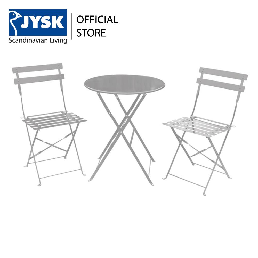 Bộ bàn ghế ngoài trời JYSK Tivoli sắt sơn tĩnh điện 2 ghế 42x46x82cm,1 bàn: DK60x71cm (Xám)