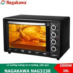 Lò nướng điện vuông 38L, công suất 2000W Nagakawa NAG3238 có xiên que quay gà nướng