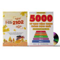 Combo 2 sách: Bá đạo hack não Tam ngữ: Siêu dễ nhớ chiết tự 2102 từ tiếng Trung thông dụng nhất + 5000 từ vựng tiếng Trung thông dụng nhất + DVD quà tặng