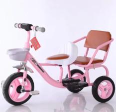 Xe đạp 3 bánh 2 ghế xích lô cho bé