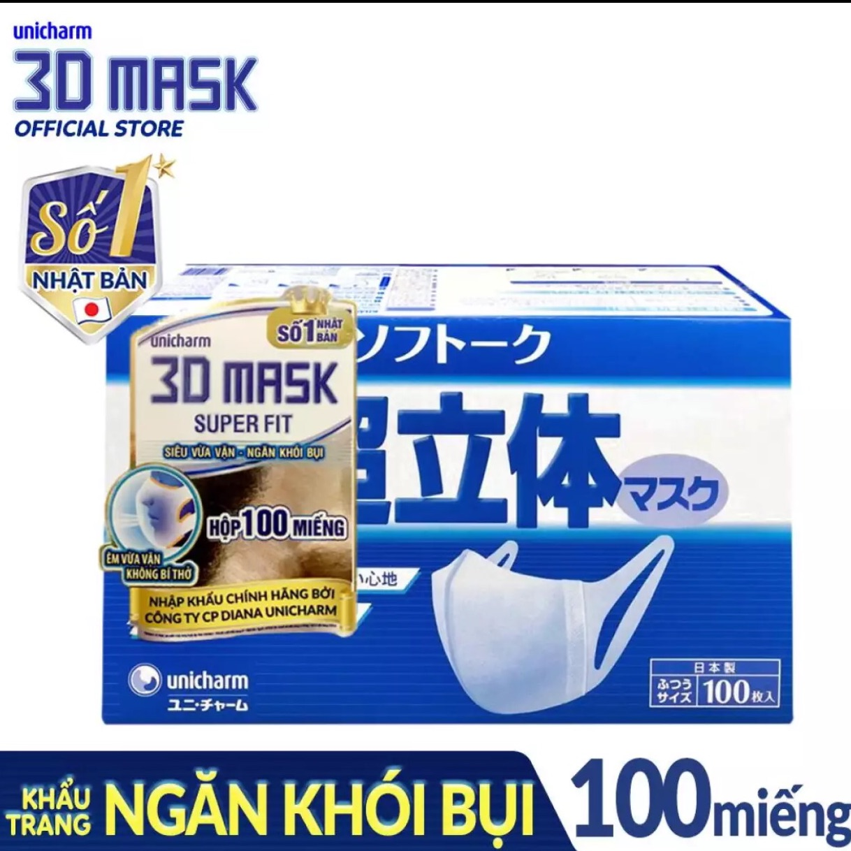 [Hộp 100c] Khẩu tran g Unicharm 3D Mask Super Fit (ngăn được bụi mịn)/3D 마스크/4層マスク