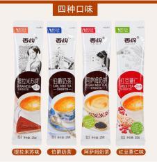 Trà sữa 4 vị Thượng Hạng