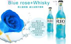 Cocktail rio vị hoa hồng – xanh dương
