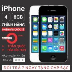 Điện thoại IPHONE 4 – 8GB giá rẻ – Phiên bản quốc tế – Chính hãng Apple – Bao đổi trả (Màu ngẫu nhiên trắng/đen) – Tặng cáp sạc