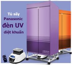 [ XẢ KHO TỦ SẤY ]Tủ sấy quần áo Panasonic HD-882F tiết kiện năng lượng điện có điều khiển từ xa UV sấy khô-Tủ sấy quần áo 2 tầng HD-882F công nghệ tiết kiệm điện (dung tích 15kg) – Máy sấy quần áo Bảo hành 2 năm