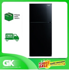 TRẢ GÓP 0% – Tủ lạnh Mitsubishi Electric Inverter 217 lít MR-FC25EP-OB-V
