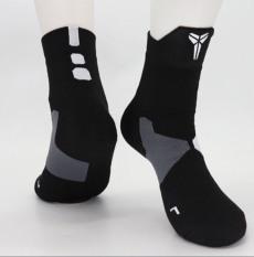 Tất bóng rổ Elite vớ bóng rổ Elite dày dặn HÀNG ĐẸP chống trơn, không mài mòn, bảo vệ cổ chân tốt cho baller đi giày in logo các cầu thủ Kobe Bryant, Kyrie Irving, Lebron James… giải NBA, VBA