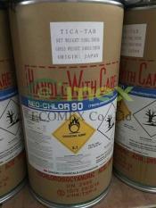 TCCA 200gram Nhật shikoku số lượng 5kg – Chất diệt khuẩn hồ bơi
