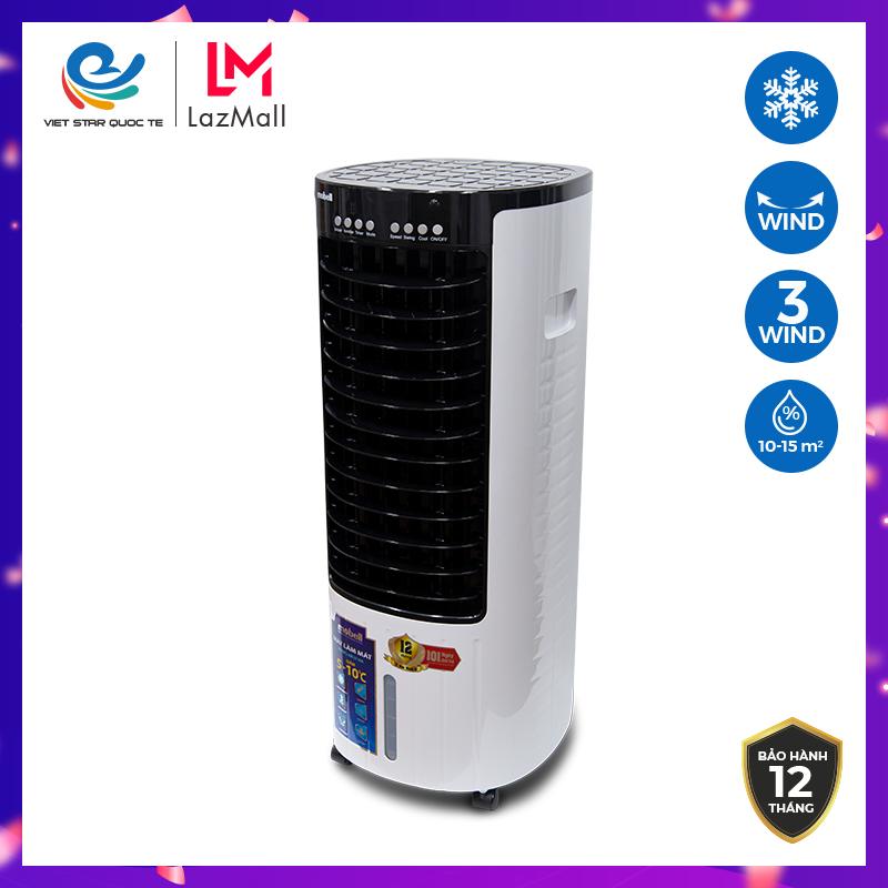 Quạt hơi nước Mobell AIR-3116A – Điều hòa không khí – Công suất 130W – Dung tích 12L -Làm lạnh 4 chiều, tiện dụng – Hàng chính hãng bảo hành12 tháng.