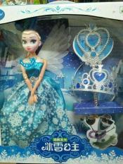 BÚP BÊ CÔNG CHÚA ELSA PHÁT NHẠC , Búp bê Nữ hoàng băng giá Elsa có nhạc và phát sáng, Búp bê Elsa cho bé có nhạc và đèn