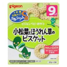 Bánh Ăn Dặm Pigeon Cho Bé Từ 6 Tháng Tuổi – Nhật Bản. – Rau Củ