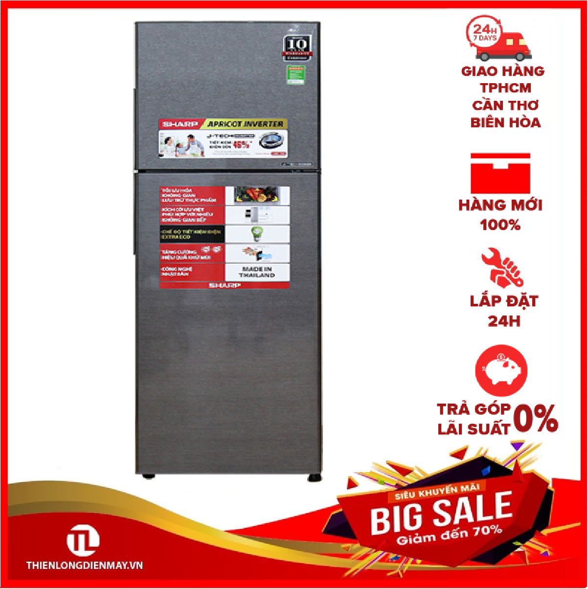Tủ lạnh Sharp SJ-X281E-DS 271 lít Inverter