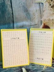 Tập viết khắc chìm 3200 chử, có bảng dịch tiếng việt (tặng kho tài liệu 10G)