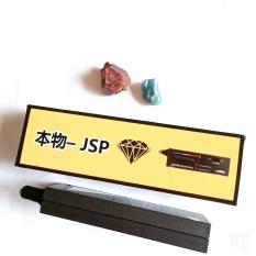 Máy thử đá quý kim cương Bút thử đá quý Diamond Selector II – Phân biệt độ cứng đá quý – Tặng 1 tinh thể Ruby thô.