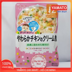 Soup Cháo Ăn Liền Wakodo Cho Bé 12 Tháng Tuổi Vị Gà, Rau Củ Nhật Bản, Cháo Dinh Dưỡng, Cháo Gói, Cháo Ăn Liền Cho Bé
