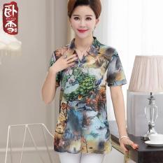 Áo trung niên Quảng Châu big size