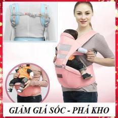 [CHỌN MÀU – HỖ TRỢ PHÍ SHIP] Đai địu em bé có ghế (bệ ngồi) chống gù lưng đau mỏi hông lệch xương trẻ sơ sinh, điệu em bé thoáng khí thiết kế hộp tì chuẩn cho bé yêu giúp mẹ đỡ đau mỏi vai, tay khi bồng con
