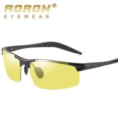 Kính nam, Mắt kính Nam đổi màu đi ngày đêm chính hãng Aoron A3043, gọng nhôm meggie siêu nhẹ, mắt phân cực chống UV 400, kính mắt nam nữ