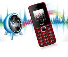Điện thoại hãng FPT 2 SIM 2 SÓNG B120