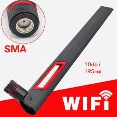 Anten WiFi Asus 10dbi (Anten Router WiFi Gaming)