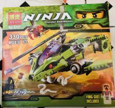 Bộ lego máy bay trực thăng đầu rồng (330 chi tiết)