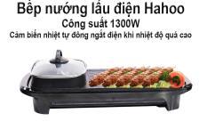 Bếp nướng lẩu điện – Chống dính – Có khay hứng mỡ thừa – Dung tích 1.5L – Cảm biến nhiệt tự đông ngắt điện khi nhiệt độ quá cao – Công suất 1300W