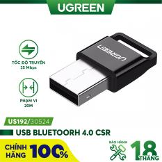 USB Bluetooth 4.0 CSR UGREEN US192 – Hỗ trợ aptX dùng cho máy tính để bàn hoặc laptop phạm vi hoạt động đến 20 mét – Hàng phân phối chính hãng – Bảo hành 18 tháng