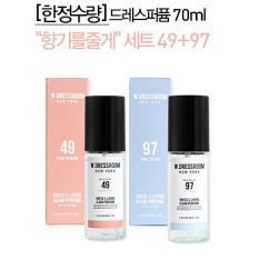 [COMBO] 2 chai nước hoa xịt khử mùi W Dressroom NO.97 + NO.49