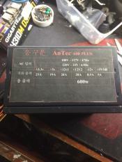 Nguồn máy tính antec 600w plus hàn quốc nguồn phụ 6 pin cho vga
