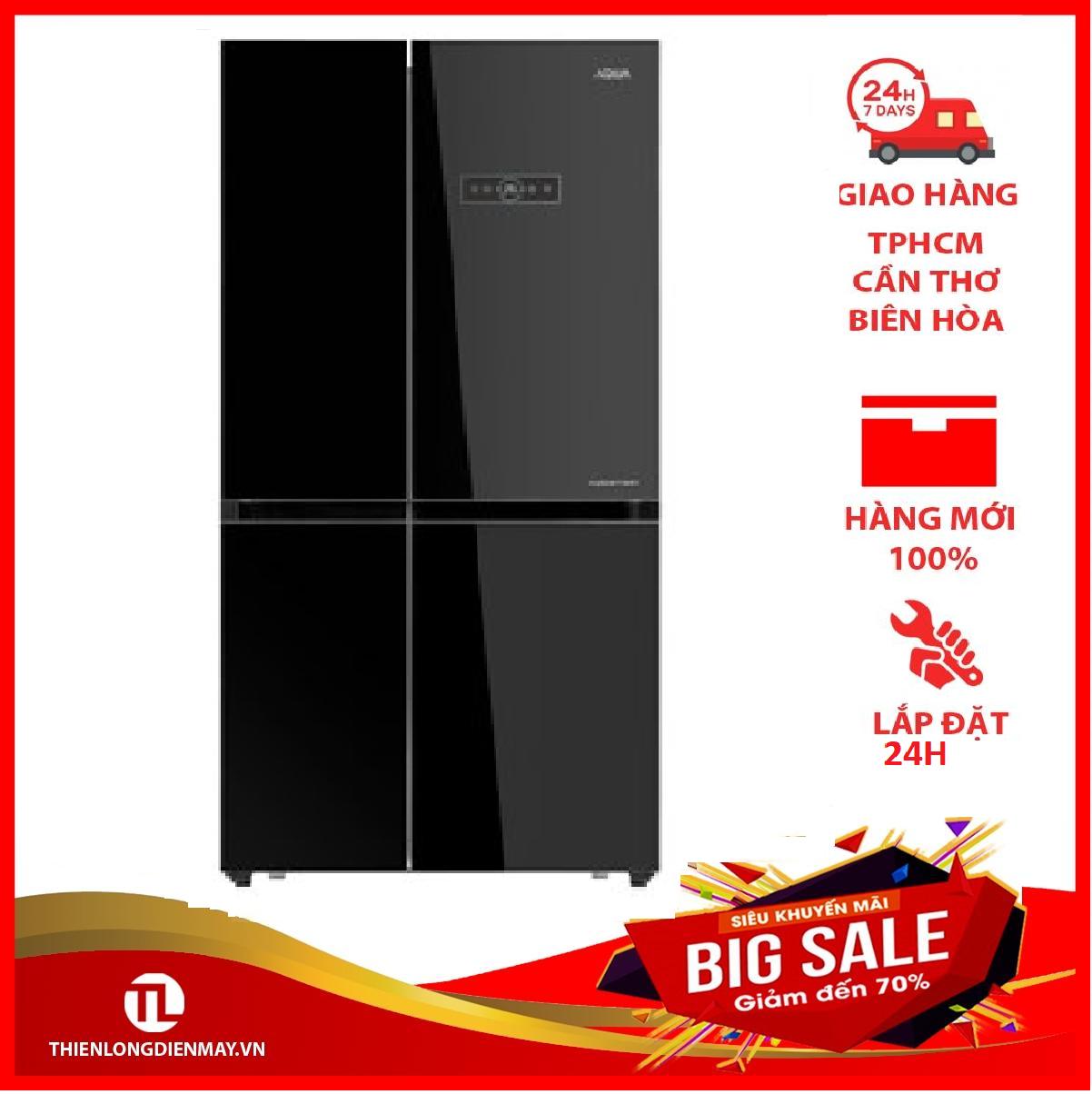 [THU THẬP VOUCHER 1.000K TỪ LZD] Tủ lạnh Aqua Inverter 565 lít AQR-IG585AS GB