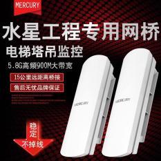 Bộ thu phát không dây cho camera IP Mercury MWB201 1km
