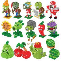 Đồ chơi lắp ráp mô hình lego Plants vs Zombies