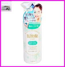 NƯỚC TẨY TRANG Bifesta Cleansing Lotion Sebum được khuyên dùng cho da dầu và da hỗn hợp