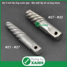 Bộ 2 mũi tháo đầu ống nước gãy, ống nhựa, ống kim loại chống nở