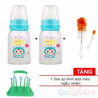 2 Bình sữa AGI Premium cổ thường 120ml + cọ rửa bình sữa Tặng 1 giá úp bình sữa - 8027568 , AG653TBAA94N0UVNAMZ-18042809 , 224_AG653TBAA94N0UVNAMZ-18042809 , 253000 , 2-Binh-sua-AGI-Premium-co-thuong-120ml-co-rua-binh-sua-Tang-1-gia-up-binh-sua-224_AG653TBAA94N0UVNAMZ-18042809 , lazada.vn , 2 Bình sữa AGI Premium cổ thường 120ml +